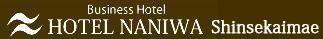 Hotel Naniwa Shinsekaimae